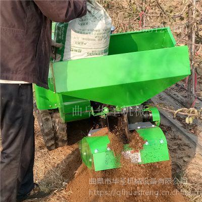低矮果树运转开沟机 履带式撒粪开沟机