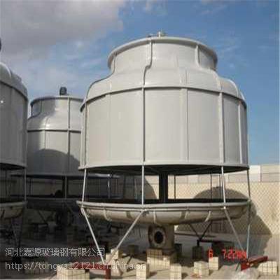 玻璃钢凉水塔 玻璃钢冷水塔 工业型冷却塔厂家 圆形frp凉水塔
