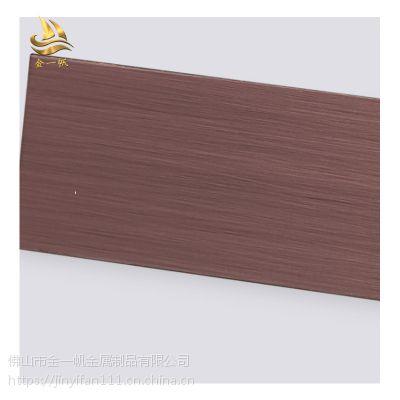 不锈钢红古铜板 水镀表面加工装饰板 酒店高档装修发黑做旧板