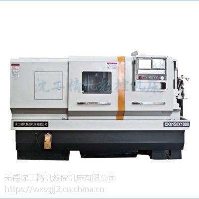 经济型数控车床CJK6150数控设备 厂家直销