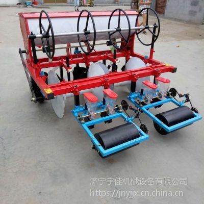 四轮拖拉机牵引小颗粒种子精播机 宇佳免间苗药材精播机 蔬菜播种机