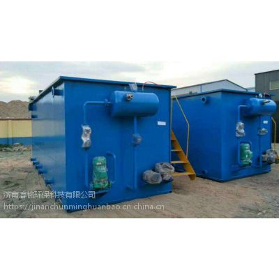 山西新型环保污水处理设备出厂价