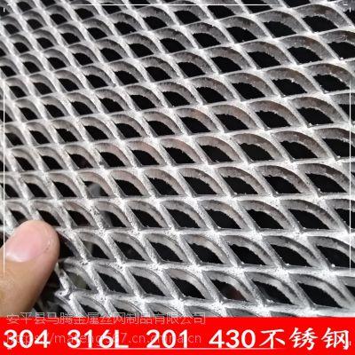 安平县小钢板网 安平县小孔铝板网 微孔钢板网 微孔铝板网厂 菱型 铜板网