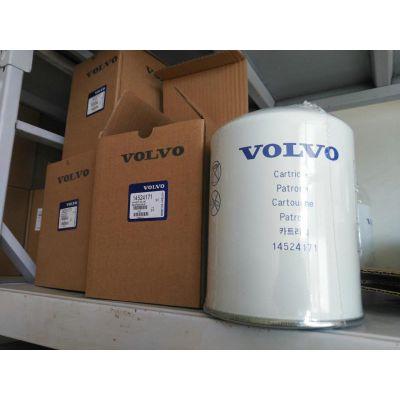 Volvo/沃尔沃 挖机泄油滤芯14524171 EC360挖机配件