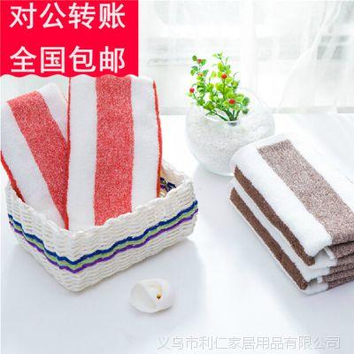 西藏纺织品创意礼品产品2018 洁丽雅广告促销礼品赠品宣传品