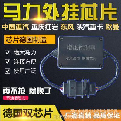 柴油电喷车增压控制器 马力放大器 动力提升 节省油耗ECU外挂电脑