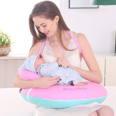 婴儿哺乳枕喂奶枕头多功能夏季抱娃宝宝神器新生儿防吐奶垫