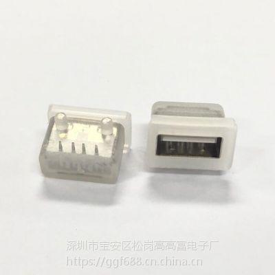 防水USB短体10.0母座 90度无脚带定位柱 插板 全包注塑防水A母 带防水胶圈