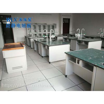 西安防静电活动地板哪里有卖,配电室全钢防静电陶瓷地板价格