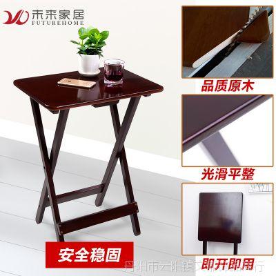 简易折叠桌小户型餐桌家用2人电脑桌小书桌写字桌长方形实木学生
