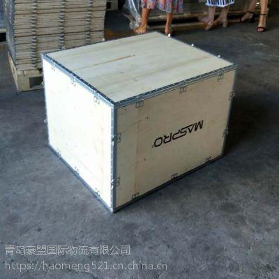 青岛木箱厂家直销 出口免熏蒸木箱上门量尺寸加固