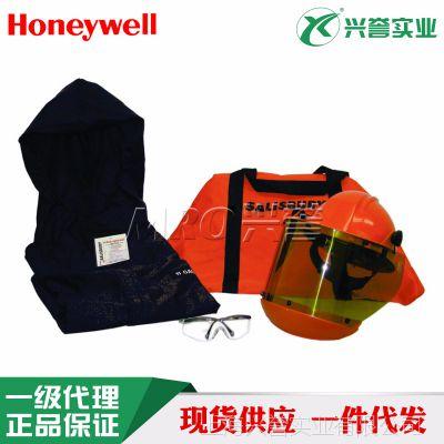 霍尼韦尔 AS1200HAT 防电弧头盔12cal 平衡型防电弧头盔 劳保防护