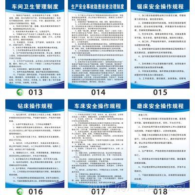 厂家定制企业规章制度牌 优质企业规章制度牌 公司规章制度牌