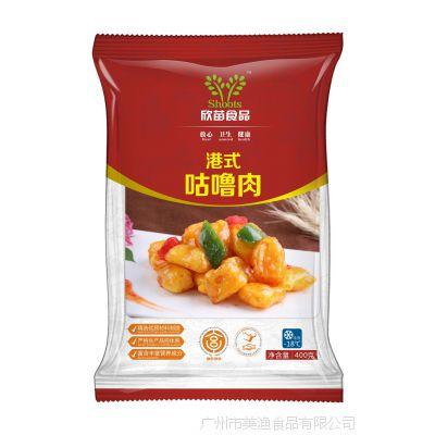 港式咕噜肉 腌制咕噜肉 酒店乡厨 酒席调味半成品食材 400克/袋
