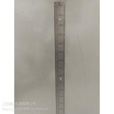 喉宽750不锈钢巴歇尔槽(配套10号槽流量标尺)