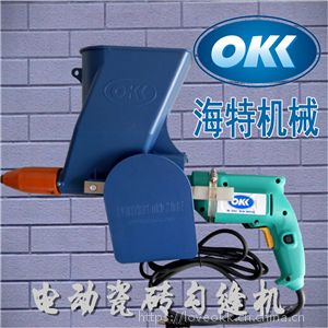 海特瓷砖墙面勾缝机