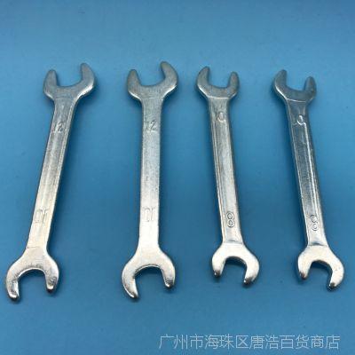 扳手 五金手动扳手 8/10 10/12开口扳手 五金工具 可做赠品促销