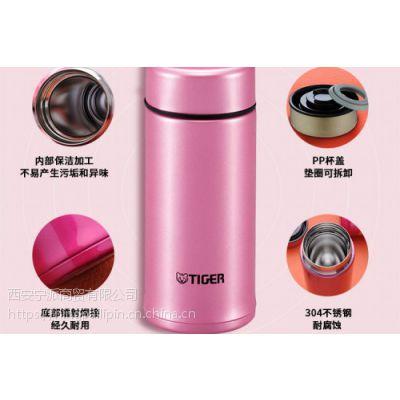 新款虎牌保温杯 西安正品代理价 不锈钢粉色虎牌轻盈设计 日本大品牌水杯