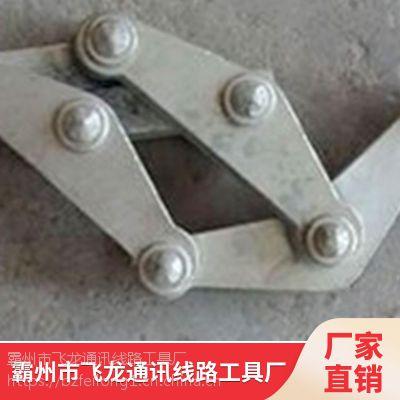 霸州市飞龙单桃地线卡线器厂家批发