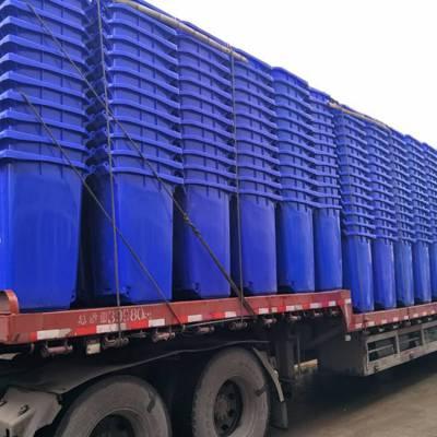 240升可回收垃圾桶厂家 重庆四川贵州