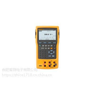 美国FLUKE754PLUS 754EL全功能文档化过程校准器 福禄克753EL多功能校准仪压力温度