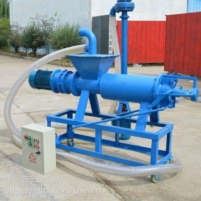 动物粪便固液分离机 环保设备猪粪脱水机 大型牛粪固液脱水机厂家