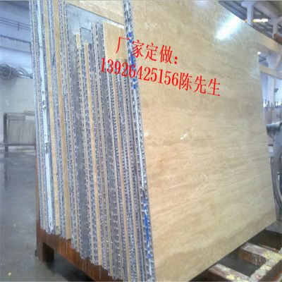 广州铝蜂窝板厂家 铝蜂窝板幕墙 隔音装饰金属板材