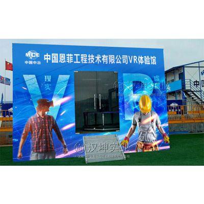 武汉建筑安全VR体验馆 集装箱VR安全体验 汉坤实业