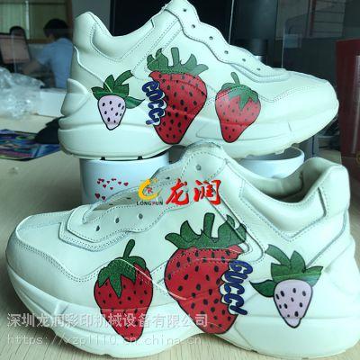 深圳鞋子平板打印机鞋面印花机专门打印鞋子图案