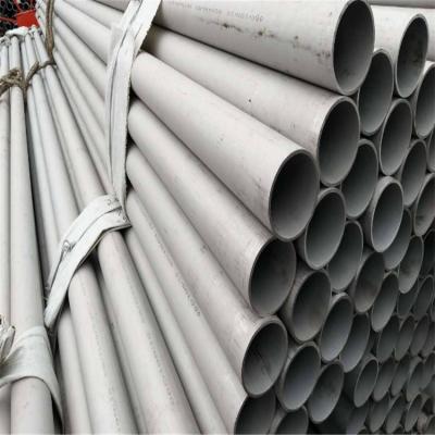 316L不锈钢管GB/T14975-94/结构用无缝钢管价格