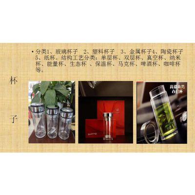 陕西广告玻璃杯生产厂家