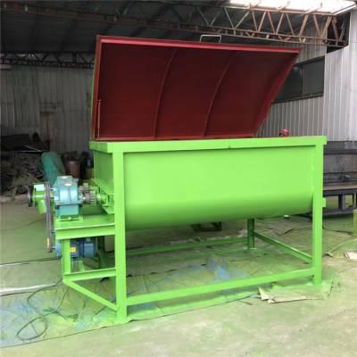 豆粕混料搅拌机 全混合的饲料搅拌机 养殖场设备拌草机