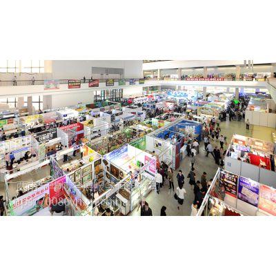2019朝鲜平壤春季国际商品贸易展览会 朝鲜盛会