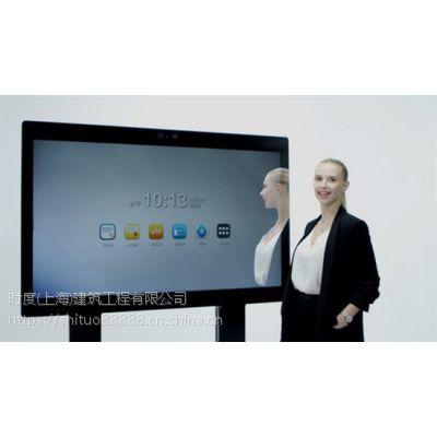 时拓智能电子白板 高清大屏 广告机哪个品牌好