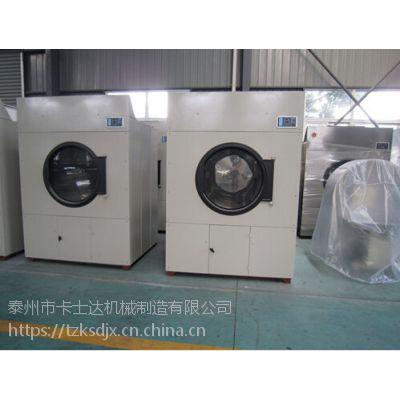 卡士达厂家直销100Kg 酒店 宾馆 浴室 工业布草烘干机 干衣机 全自动毛巾衣服烘干机