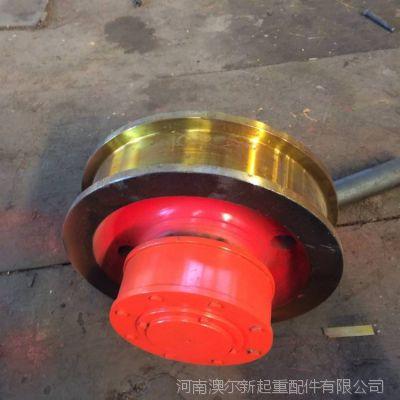 厂家直销 双梁起重机 Ф50 行车轮组 优质45#钢车轮组