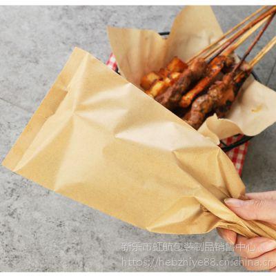 一次性防油纸袋烤肠袋烤串袋肉串打包袋油条袋烧烤袋子定制