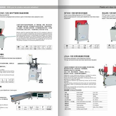 双工序双工位自动上下料1325板式家具生产线|数控开料机哪厂家好
