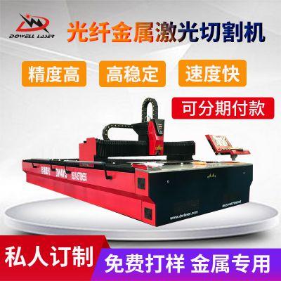 3000w大型钢板光纤激光切割机厂家 数控金属板材激光切割机 板管一体切割设备