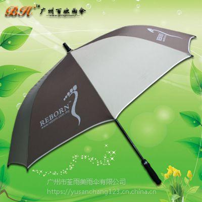 定制-瑞宝单层包边伞 广告高尔夫伞 礼品伞 高尔夫伞厂