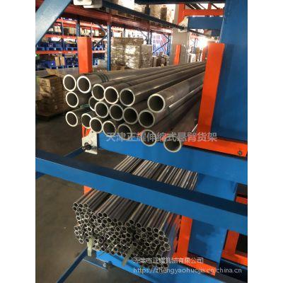 福建钢管存放架 伸缩式悬臂货架优点 存取方便省空间