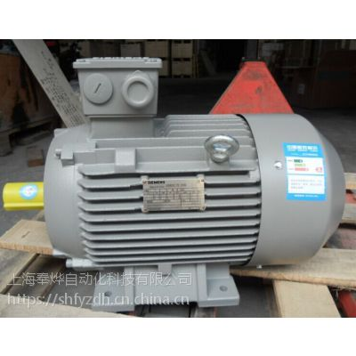 1LA8317-6PB80-Z 1LA8317-8PB80-Z西门子大功率电机现货 代理商特价销售