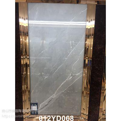 佛山厂家灰色600x1200通体大理石瓷砖