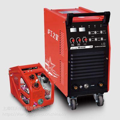 上海沪工NB-500E工业电焊机二氧化碳气体保护焊机不锈钢380V