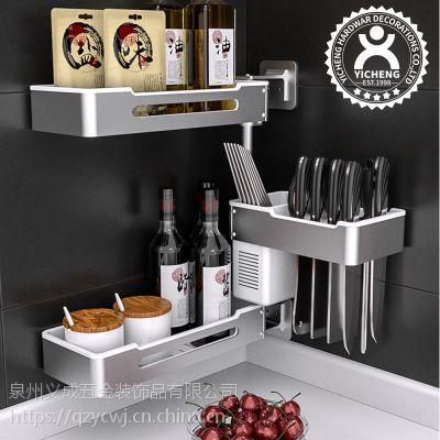 义成厨房置物架太空铝刀架多功能旋转调味料架壁挂墙上免打孔厨房收纳