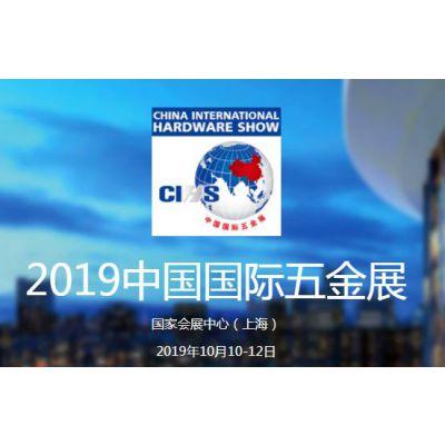 科隆五金工具展2019上海10月份五金展
