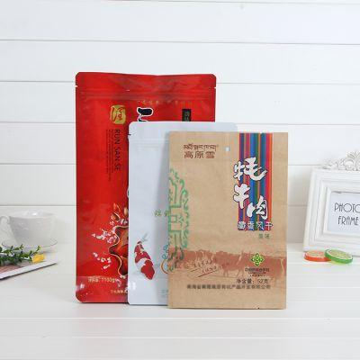 三边封休闲食品包装袋自立自封塑料铝箔袋坚果食品拉链软包装袋定做
