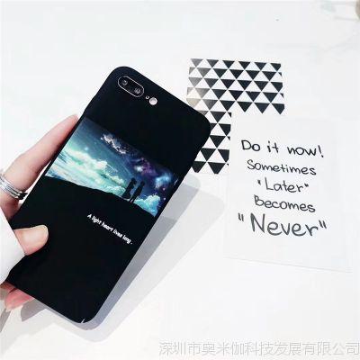 ins简约文艺插画iPhone7lus手机壳磨砂全包硬壳创意苹果x手机壳套