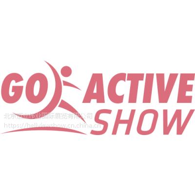 2019年波兰华沙国际健身展览会