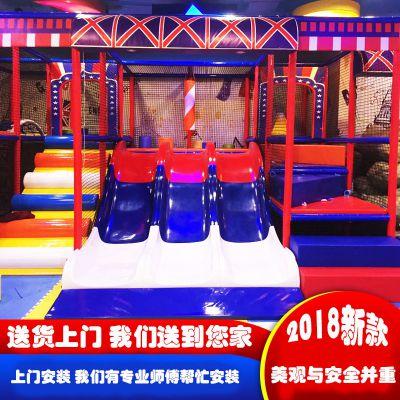 邯郸蹦床儿童乐园互动游戏 儿童木质滑梯游乐设备